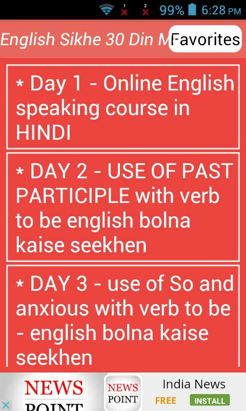 English Sikhe 30 Din Me for Android - APK Download