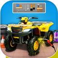 Quad Bike Repair Mechanic Workshop- ATV Technician