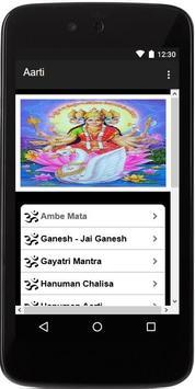 Aarti Sangrah Complete - All In One(Offline Audio) poster