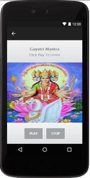 Aarti Sangrah Complete - All In One(Offline Audio) apk screenshot