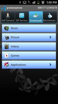 GP App 截图 4
