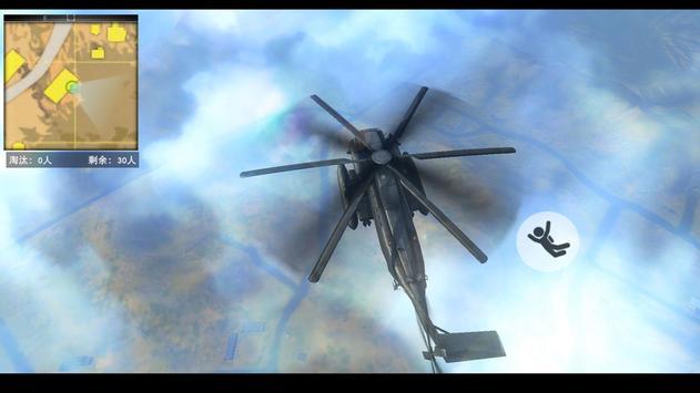 Gun Battles of Royale screenshot 1