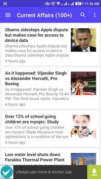 GPSC (Gujarat) Preparation apk screenshot