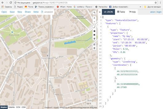 Offline Distance Calculator apk screenshot