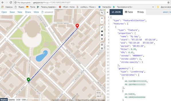 Offline Distance Calculator screenshot 4