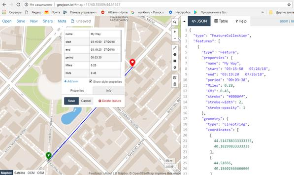Offline Distance Calculator screenshot 5