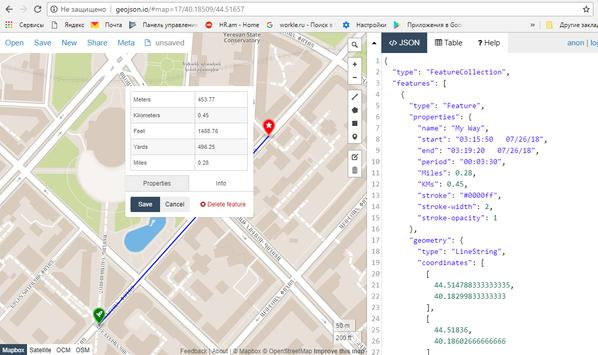 Offline Distance Calculator screenshot 6