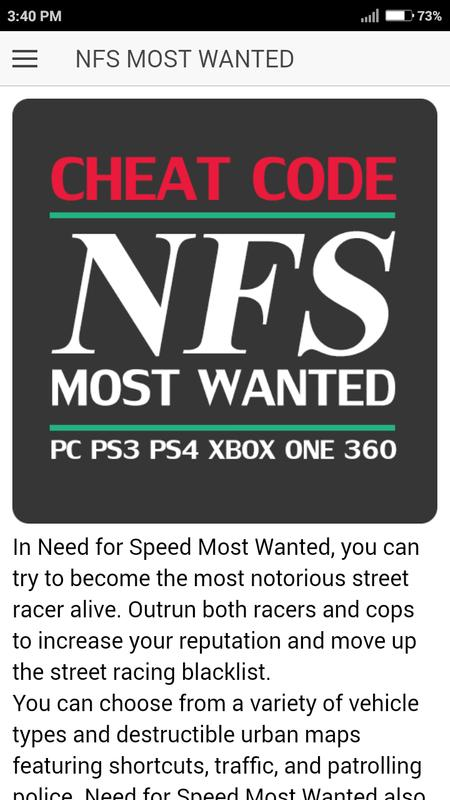 need for speed most wanted cheats ps3