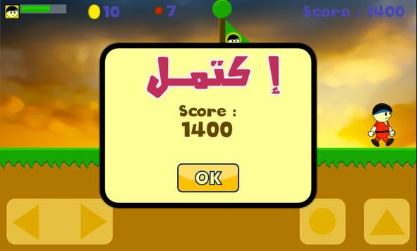 جزيرة الكنز screenshot 4