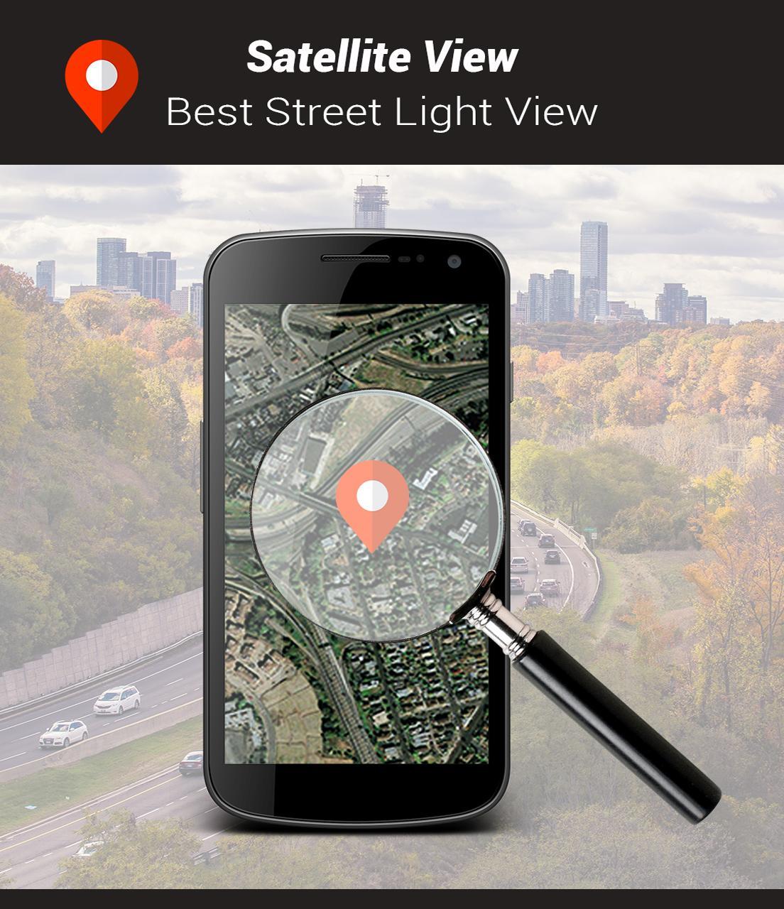 спутниковая карта на телефон без интернета