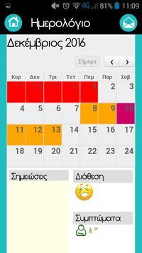 drkalampokas.gr screenshot 3