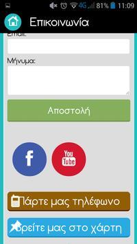 drkalampokas.gr screenshot 5