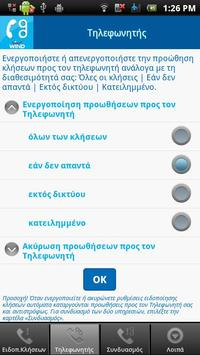 WIND Call Manager apk screenshot