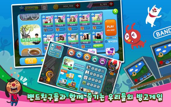 Bingo Adventure™ with BAND screenshot 7