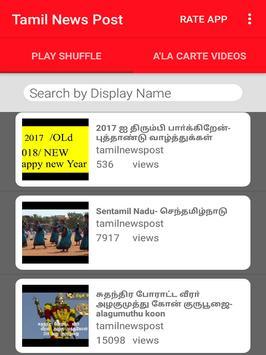 Tamil News Post screenshot 1