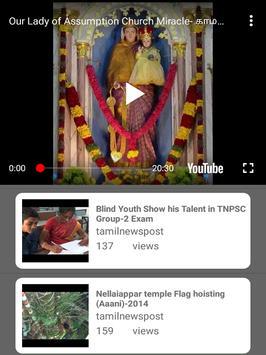 Tamil News Post screenshot 3