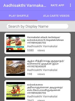 Aadhisakthi Varmakalai screenshot 2