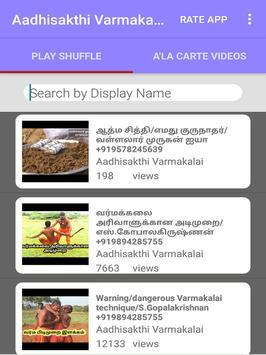 Aadhisakthi Varmakalai screenshot 3