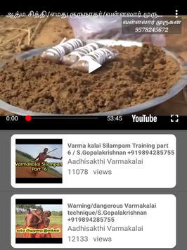 Aadhisakthi Varmakalai screenshot 4