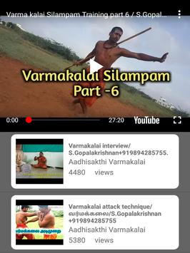 Aadhisakthi Varmakalai screenshot 5