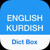 English Kurdish Dictionary أيقونة
