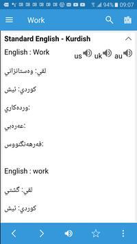 English Kurdish Dictionary poster