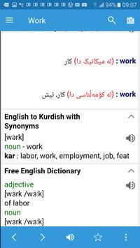 English Kurdish Dictionary تصوير الشاشة 1