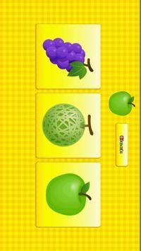 Chooooooose! screenshot 2
