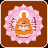 Mantradwar icon