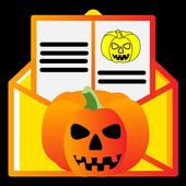 Halloween Party Invitation Card Maker icon