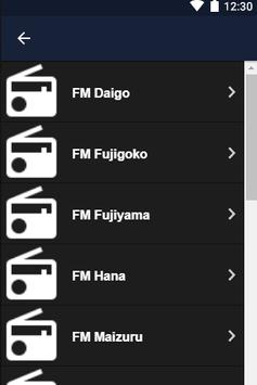 Japanese Music FM Free Online Download screenshot 1