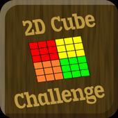 2D Cube Challenge icon