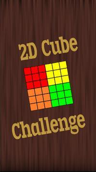 2D Cube Challenge screenshot 15