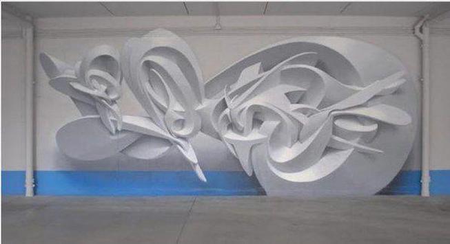 3d graffiti art screenshot 6