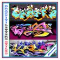 graffiti letters styles