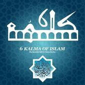 Six Kalma icon
