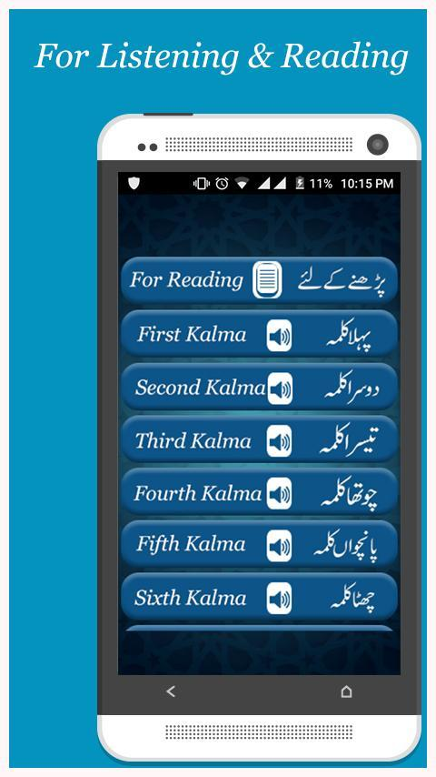 Six Kalma poster