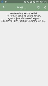 Gujarati Suvichar apk screenshot