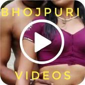 Bhojpuri Video Songs HD - हॉट भोजपुरी वीडियो icon