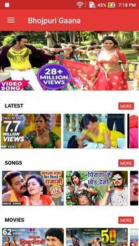 Bhojpuri Video Songs HD - हॉट भोजपुरी वीडियो poster