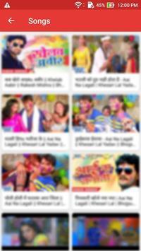 Bhojpuri Video Songs HD - हॉट भोजपुरी वीडियो screenshot 2