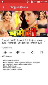 Bhojpuri Video Songs HD - हॉट भोजपुरी वीडियो screenshot 3