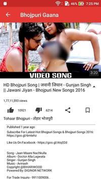 Bhojpuri Video Songs HD - हॉट भोजपुरी वीडियो screenshot 4