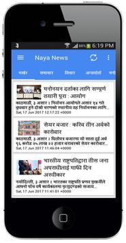 Naya News - Nepali News, Radio and Live TV poster