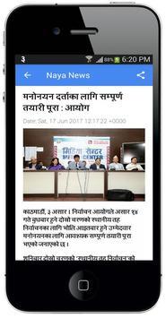 Naya News - Nepali News, Radio and Live TV apk screenshot