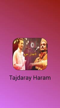 Tajdar e Haram -  تاجدار حرم screenshot 4