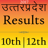 UP Results 2017 icon