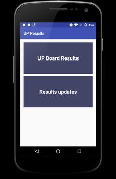 UP Results 2017 screenshot 1