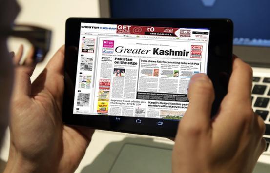 Greater Kashmir : Newspaper apk screenshot