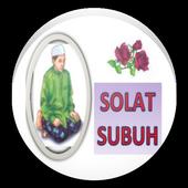 CARA SOLAT SUBUH LENGKAP 2018 icon